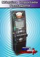 Máquina  importada rentagame/no incluye tarjeta de juegos