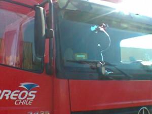 parabrisas lyg reparacion,instalacion,vidrios automotrices ,28936157 maipu
