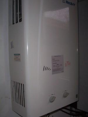 neckar reparacion a domicilio  22277771 instalador de gas autorizado sec