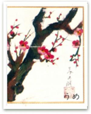 Cursos De Artesania Japonesa Curso De Manualidades Japonesas