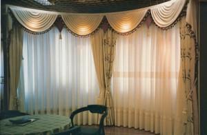 lavado de cortinas - 50 % ahorro - 269 4719  /  8-4709693