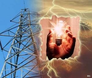 inselec ,electricidad residencial, comercial e industrial